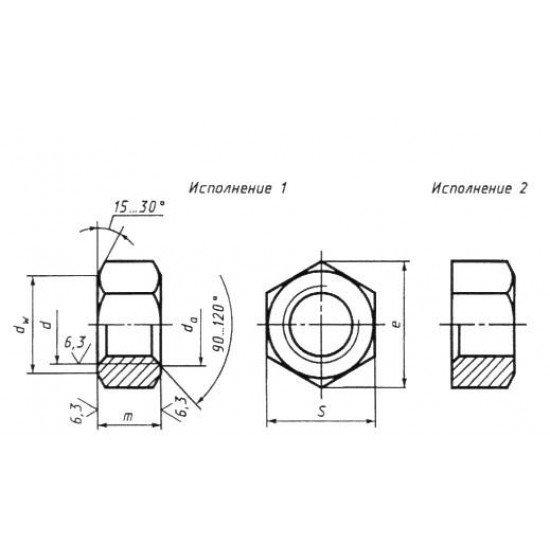 Гайка высокопрочная М27 сталь 09Г2С ГОСТ 5915-70