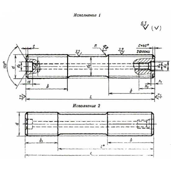 Шпилька для фланцевых соединений М42х1000 сталь 20