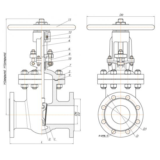Задвижка стальная литая клиновая 30с41нж Ду250 Ру16