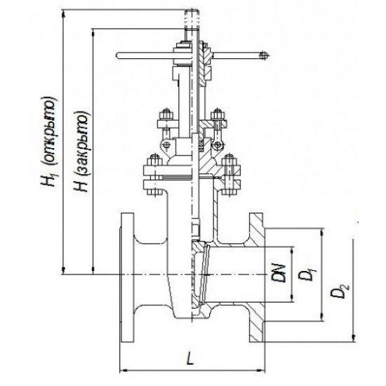 Задвижка стальная литая клиновая 30с64нж Ду80 Ру25