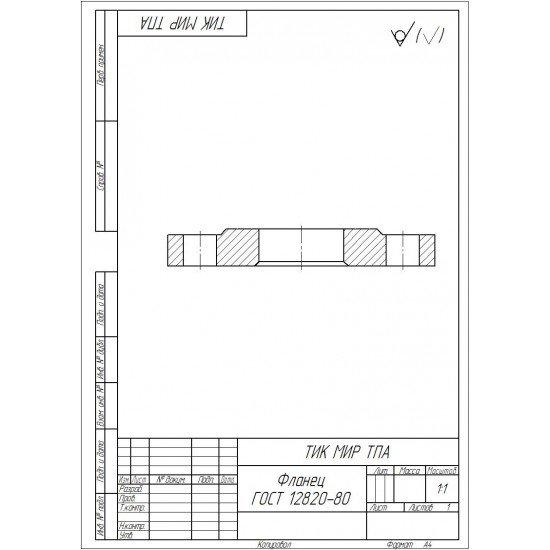 Фланец стальной плоский приварной 1 исполнение Ду100 Ру10 сталь 10X17H13M2T  ГОСТ 12820-80