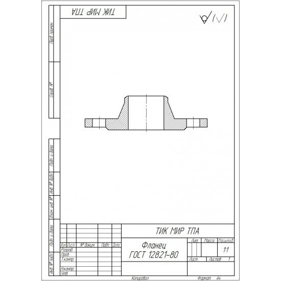 Фланец воротниковый приварной встык 1 исполнение Ду20 Ру10 сталь 10X17H13M2T ГОСТ 12821-80