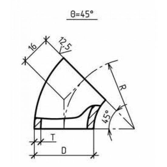 Отвод П45* Ду630 х 9,0 Сталь 12Х18Н10Т / 2 исполнение ГОСТ 17375-2001