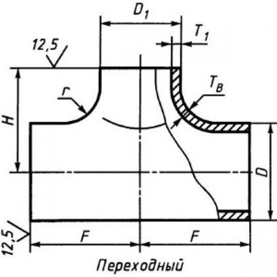 Тройник Ду 108 х 6,0 — 76 х 5,0 Сталь 12Х18Н10Т ГОСТ 17376-01 / 2 исполнение
