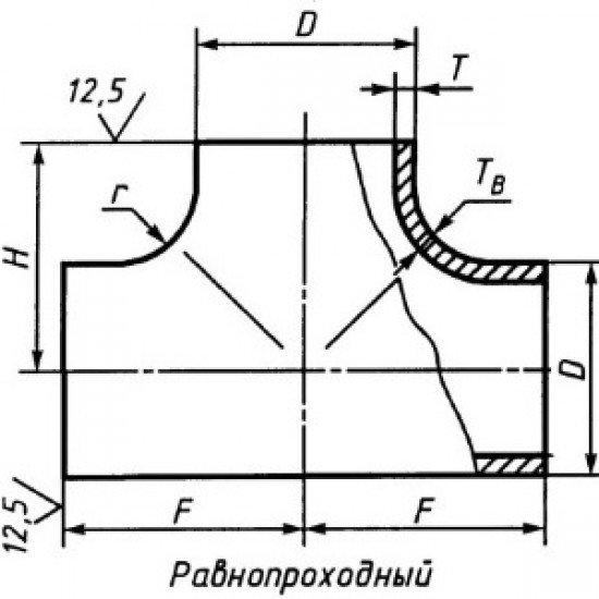 Тройник Ду 42,4 х 3,2 Сталь 09Г2С / 1 исполнение ГОСТ 17376-2001