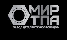 ООО Торгово-инжиниринговая компания «МИР ТПА»