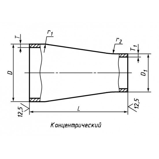 Переход ПК Ду38х3 — 32х3 сталь 20 ГОСТ 17378-01